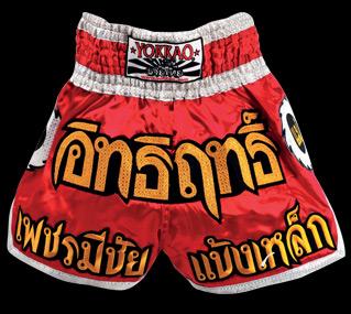 Come stampare con la termopressa su pantaloncini da thai boxe in poliestere