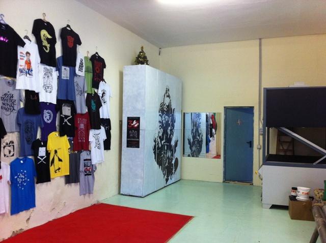 Laboratorio di stampa a Vicenza